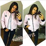 Женская стеганная демисезонная куртка-бомбер (3 цвета), фото 2