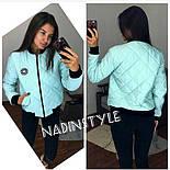 Женская стеганная демисезонная куртка-бомбер (3 цвета), фото 5