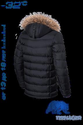 Подростковая черная куртка с мехом Braggart Teenager (р. 40-46) арт. 7723, фото 2