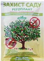 Органическое удобрение для защиты сада Регоплант