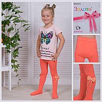 Детские колготки для девочки Zoloto A410 116-128