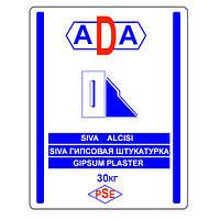Штукатурка стартовая гипсовая ADA