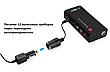 Автономное пуско-зарядное устройство CARKU E-Power-37 , фото 3