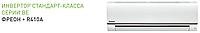 Сплит-система настенного типа Panasonic CS/CU-BE35TKE