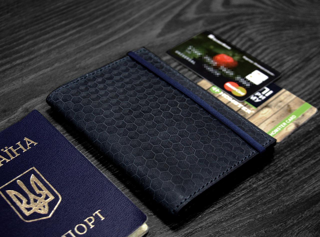 """Обложка для паспорта 2.0 """"Карбон"""" Ночное небо. Ручная работа"""