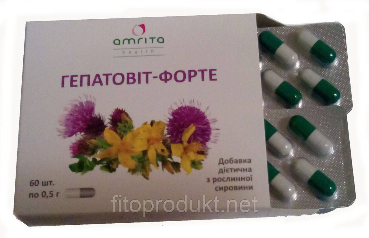 Гепатовит-форте  - нормальная работа печени и поджелудочной железы.