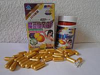 Капсулы для похудения Волшебные бобы, 60 капсул (полный курс)