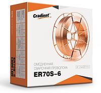 Омедненная проволока сварочная Gardient ER70S-6 (1.0mm)15кг
