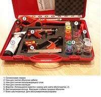 Набор инструментов для работы с кабелем в изоляции из сшитого полиэтилена