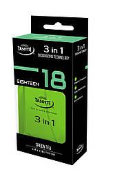Автомобильный ароматизатор спрей Tasotti 3 in 1 Green Tea 50 ml