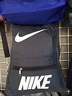 Рюкзак спортивный городской NIKE