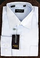 Рубашка белая для мальчика.