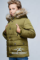 Зимняя теплая  куртка для мальчика.