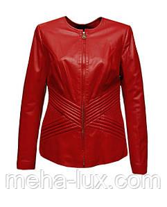 Куртка кожаная Carnelli батал кораллового цвета