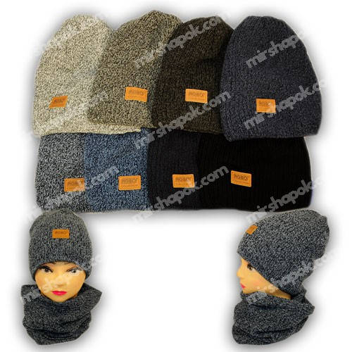 Комплект - шапка и шарф для мальчика, Agbo (Польша), подкладка флис, 1111
