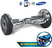 Гироскутер Smart Balance Pro 10.5, самобаланс, цвет «Тату»