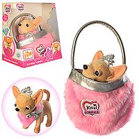 Игрушка для девочки Интерактивная собачка Chi-Chi Love(M3481UA)  23см, в сумке, укр.язык, муз, на батар., в