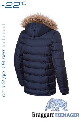 Синяя зимняя куртка на подростка Braggart Teenager (р. 38-46) арт. 7223, фото 2