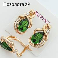 Серьги позолота Xuping с зеленым камнем
