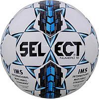Мяч футбольный SELECT NUMERO 10 IMS (1575021002)