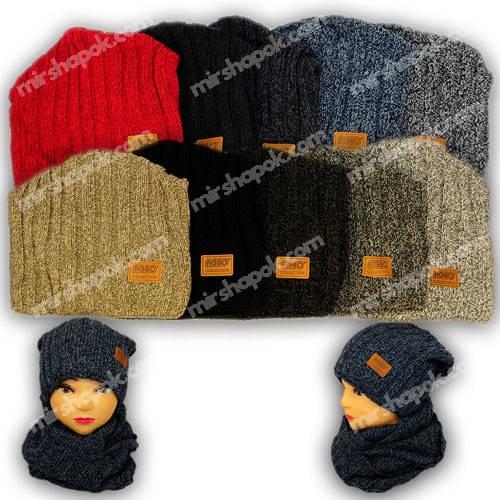 Комплект - шапка и шарф (хомут) для мальчика, Agbo (Польша), подкладка флис, 1241