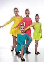 Купальник танцевальный для выступлений цветной