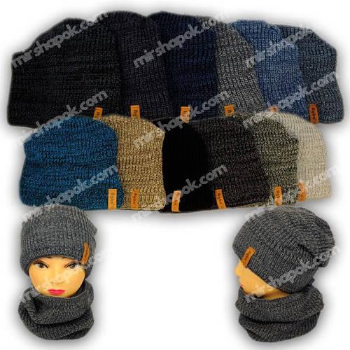 Комплект - шапка и шарф (хомут) для мальчика, Agbo (Польша), подкладка флис, 1248