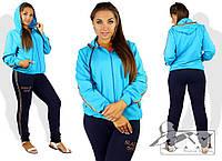 Женский спортивный костюм олимпийка на молнии размер 48,50,52,54,56