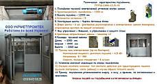 Грузовые электрические подъёмники под заказ., фото 2
