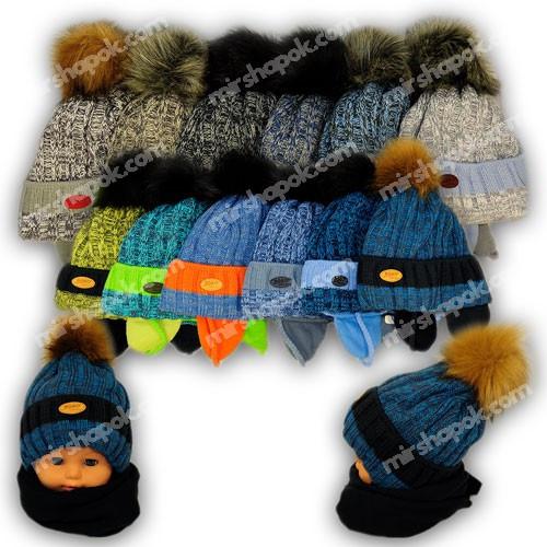 ОПТ Детский комплект - шапка и шарф для мальчика, Agbo (Польша), подкладка SUPERWORM, 1266 (5шт/набор)