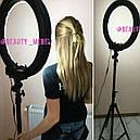 Кольцевая бьюти лампа RL-18 Профи комплект LED Pro Beauty Light 55ВТ 48СМ, фото 3