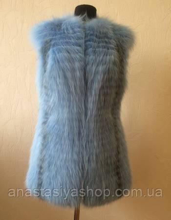 Нежно-голубая жилетка из меха арктической лисы