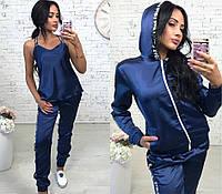 Женский спортивный костюм тройка, материал - стрейч-атлас, цвет - темно-синий