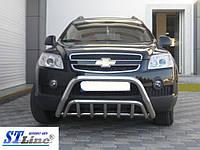 Кенгурятник WT002 Chevrolet Captiva 2006-2011