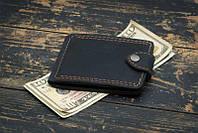 Качественный зажим для денег кожаный mod.Porter. Практичный и удобный дизайн. Купить. Код: КДН2057