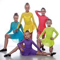 Купальник танцевальный детский с юбкой яркий