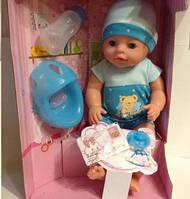 Кукла, Пупс, аналог Baby Born 37 см. YL1710С