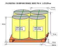 Омедненная проволока сварочная (1мм) св08г2с Drum Pack 250 кг