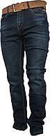 Мужские джинсы Resalsa RB-1012