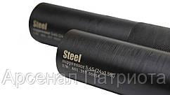 "Глушитель для  АК74 (5.45х39), ""Steel"" Gen II"