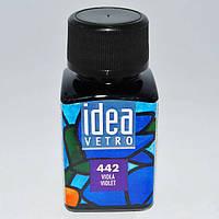 Витражная краска Идея Ветро Idea Vetro Фиолет №442(60 мл),Maimeri,Италия., фото 1