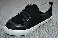 Спортивные туфли на мальчика Calorie размер 27 28 29 30