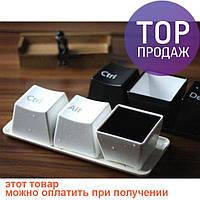 Оригинальные чашки кнопки Ctrl Alt Del / оригинальные подарки