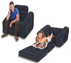 Надувное кресло-трансформер 68565 Intex