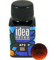 Витражная краска Идея Ветро Idea Vetro Коричневый №472 (60 мл),Maimeri,Италия., фото 1