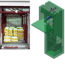 Консольный электрический подъёмник г/п 2500 кг. Монтаж в готовую кирпичную шахту., фото 3