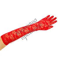 Перчатки гипюровые длинные (красные)