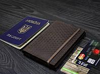 """Обложка для паспорта 2.0 """"Карбон"""" Орех. Ручная работа, фото 1"""