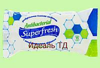 Влажные салфетки SuperFresh Antibacterial, Антибактериальные