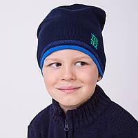 Вязанная шапка на мальчика 2017 - VERTEX - Артикул 2105